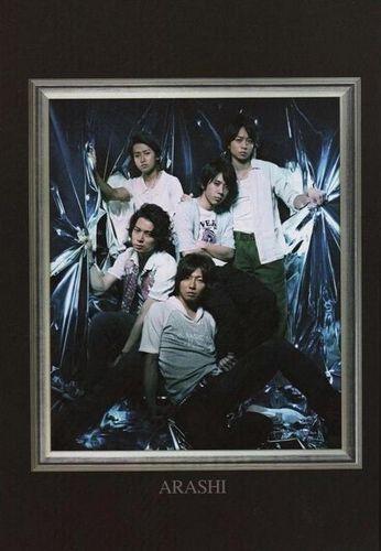 Songs09200808