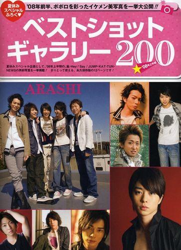 Popolo09200810