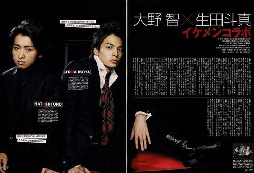 JJ09200802