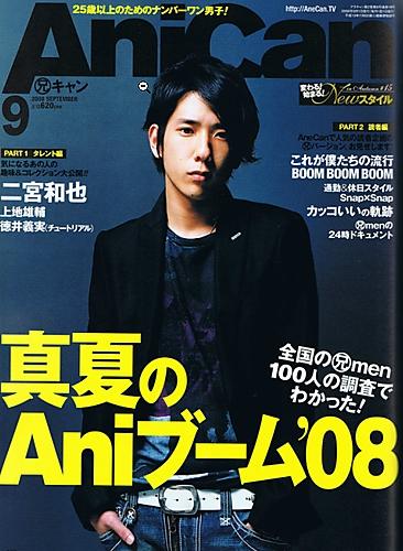 Anecan09200801