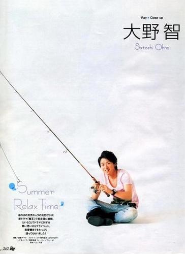 Ray08200802