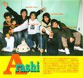 Livret FC Arashi 04 2001 02