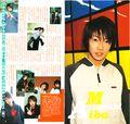 Livret FC Arashi 04 2001 03
