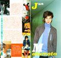 Livret FC Arashi 04 2001 04