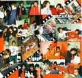 Livret FC Arashi 04 2001 08