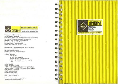 Calendrier2001200201