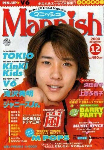 Mannish12200001