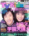 1999 05 tv kids (15.05 au 28.05)