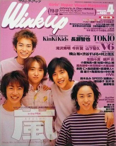 Winkup04200001