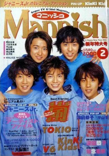 Mannish02200001