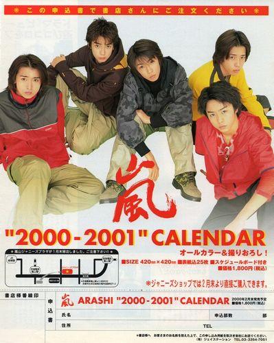 Duet02200006
