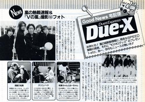 Duet12199913