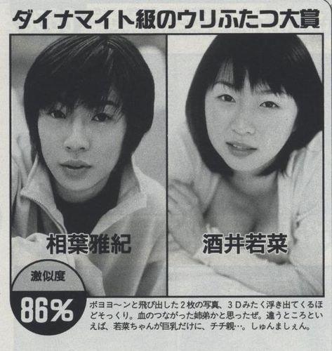 Duet11199907