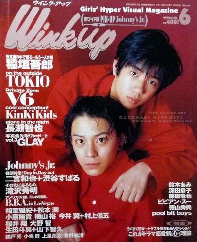 Winkup06199901