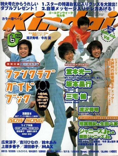 Kindai06199901