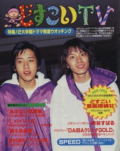 Duet06199910