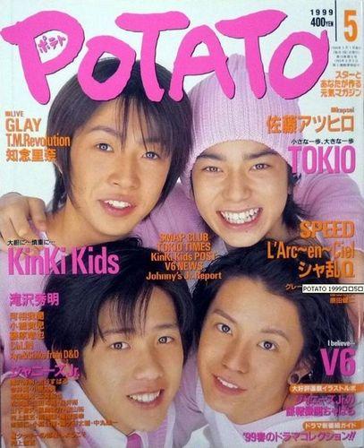 Potato05199901