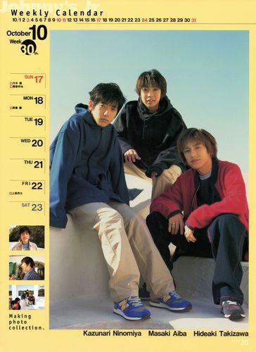 Calendrier1999-2000 31
