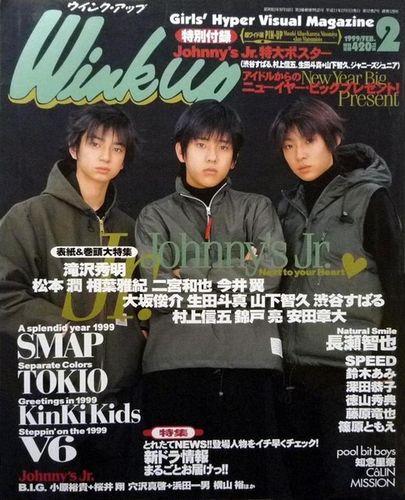 Winkup02199901