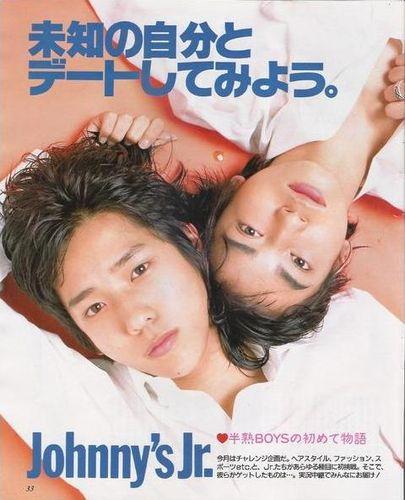 Duet02199901