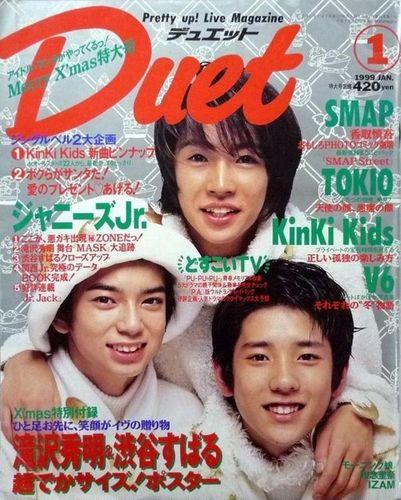 Duet01199901
