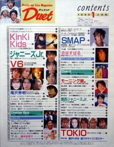 Duet01199902