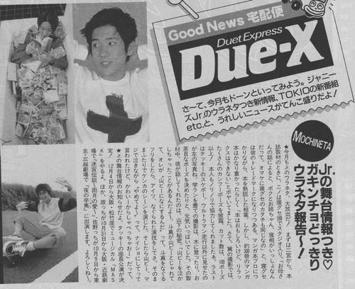 Duet11199811