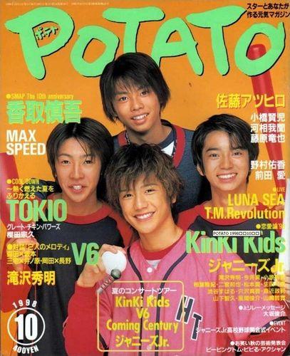 Potato10199801