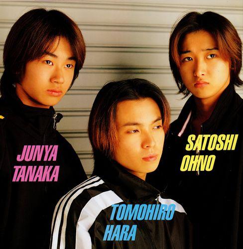 Kyo to kyo 1998 17