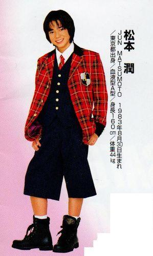 Kyo to kyo 1998 18 02