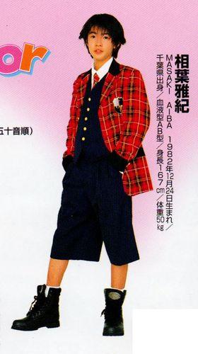 Kyo to kyo 1998 21 02