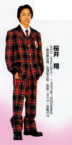 Kyo to kyo 1998 21 03
