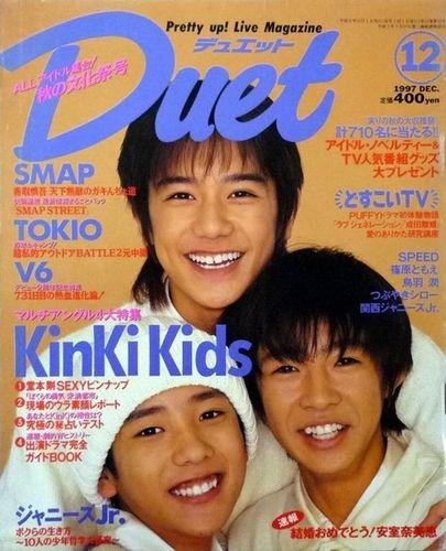 Duet12199701