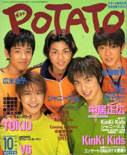 Potato10199701