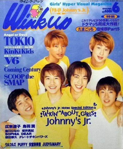 Winkup06199701