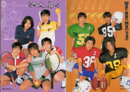 Johnny's junior meikan vol.2 summer 1997 09