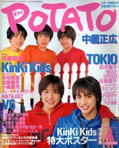 Potato04199701