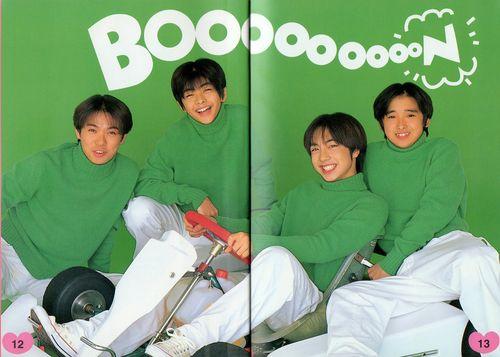 Johnny's junior meikan vol.1 12 1996 08