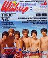 1998 06 wink up