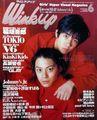 1999 06 wink up