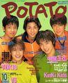 1997 10 potato
