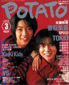 1998 03 potato