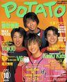 1998 10 potato