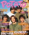 1999 10 potato
