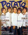 2000 12 potato