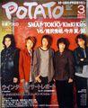 2003 03 potato