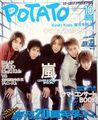 2003 10 potato