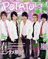 2005 04 potato