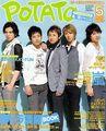 2007 05 potato