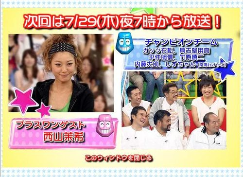 Vs Arashi 29.07.2010